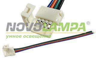 Коннектор выводной FIX-RGB10-1-15cm. Фото