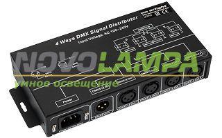 DMX-сплиттер LN-DMX-4CH (220V). Фото