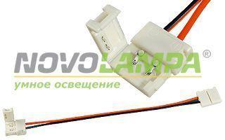 Коннектор выводной FIX-MONO10-2S-15cm. Фото